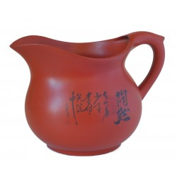 Handmade Chinese Serving Pot with Proverb